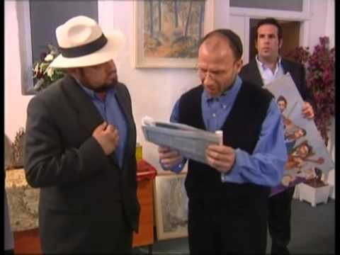 ר' דוד החקיין משמח הילדים בסרט חבלש 2