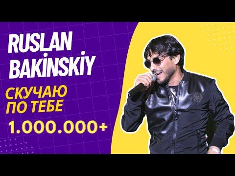 Ruslan Bakinskiy - Скучаю по тебе (official.muz - 2020 - 2021 )