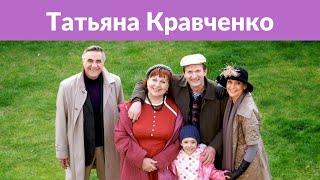 Татьяна Кравченко рассказала о важной роли маленьких героев в сериале «Сваты»