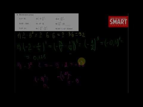 Таблица степеней натуральных чисел от 2 до 25 (включая от