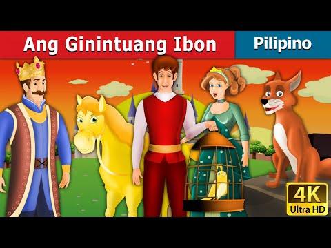 Ang Ginintuang Ibon | Kwentong Pambata | Mga Kwentong Pambata | Filipino Fairy Tales
