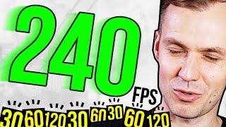 Czy oko gracza zobaczy 240 klatek na sekundę?