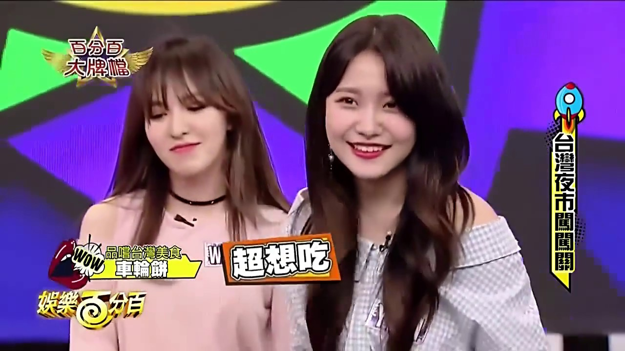 [Eng Sub] Red Velvet - Taiwan Show Entertaiment 100%