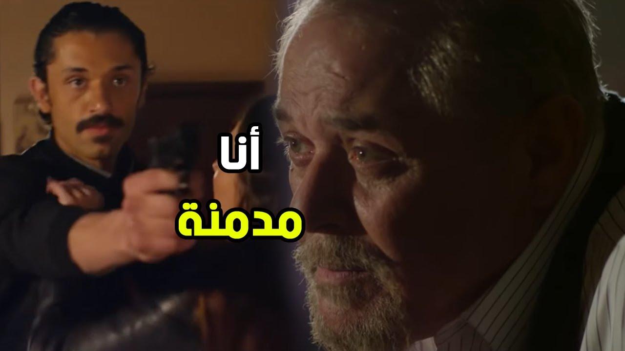 خلود راحت لأبوها وقالتله أنا مدمنة 😲😱 وكريم محمود عبدالعزيز أنقذ ياسمين صبري في أخر لحظة