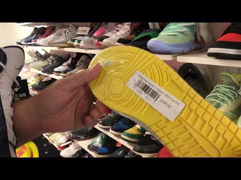 Sneaker Head AV Store tour - YouTube