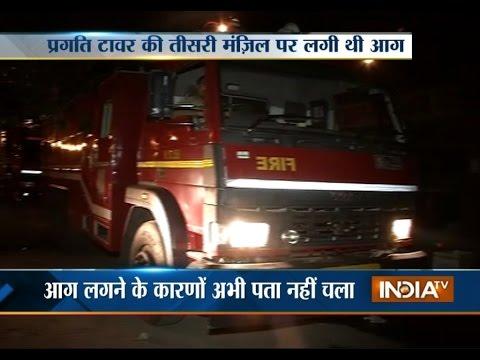 Fire engulfs Pragati Tower at Rajendra Place in Delhi | India Tv