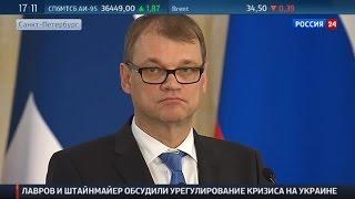 Медведев: проблема беженцев - следствие близорукой миграционной политики ЕС