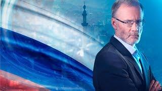 Сергей Михеев. Итоги – 2018
