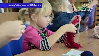 Новости на телеканале ТОНУС. Занятия в клубе выходного дня