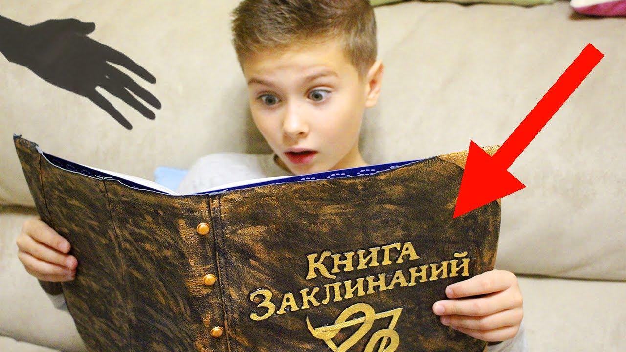 Остался ОДИН ДОМА !!! Кто пугает Сережу? Скетчи для детей / Видео для детей