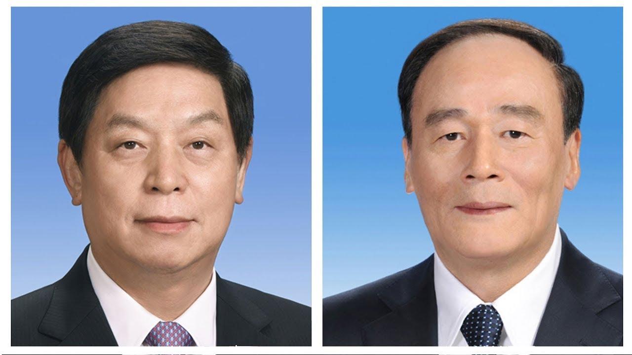 Председателем ПК ВСНП избран Ли Чжаньшу, а заместителем председателя КНР - Ван Цишань [Age 0+]