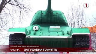У Мукачеві віднайшли факти про забутий танк т-34