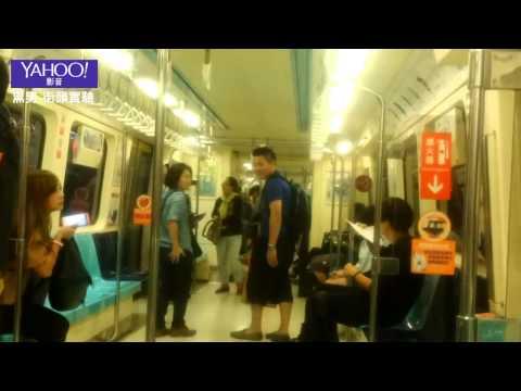 黑男街頭實驗 - 台北捷運上的人情味