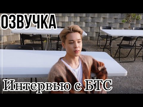 BTS (방탄소년단) 'BE' Comeback Countdown.Русская Озвучка. Камбэк БТС