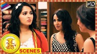 Size Zero Telugu Movie Scenes | Anushka feels sad about her weight | Arya | Sonal Chauhan