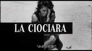 ヴィスコンティ、フェリーニらイタリアの巨匠たちが贈る、艶やかな女優...