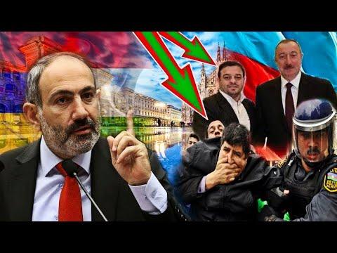 Пашинян жёстко ответил  азербайджанскому приспособленцу-блогеру ... .