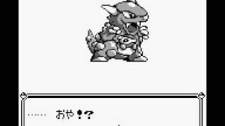 すげぇ!! thumbnail
