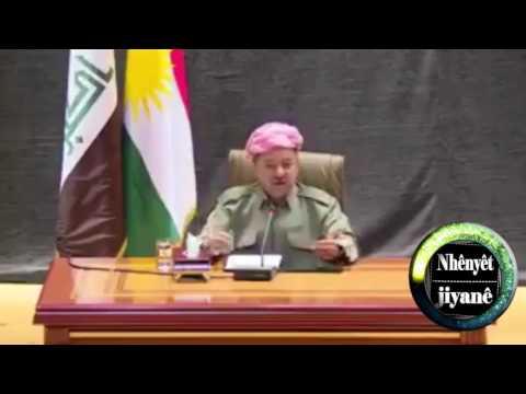 الرئيس مسعود البارزاني Masoud Barzani سەروک مەسعود بارزانی 2017  ریفراندوم کوردستان