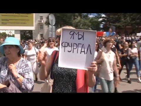 Протест в Хабаровске в поддержку Сергея Фургала / LIVE 12.07.20