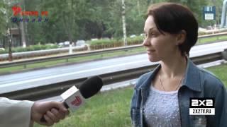 Реутов ТВ открывает Россию! День пятый...