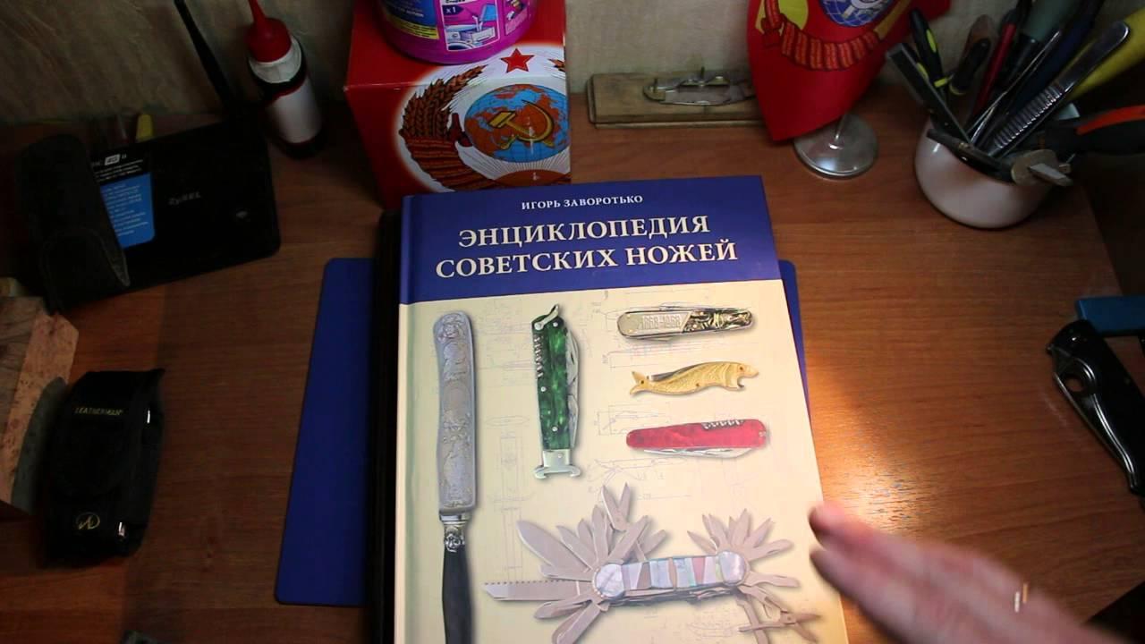 Сборник сказок | Читаем вслух | Лучшие детские книги | Kids Books .