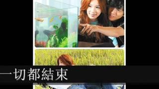 還是要幸福/hai shi yao xing fu (Hebe田馥甄) covered by Tammy