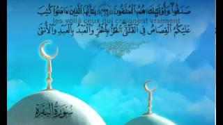 Download 2   Al Baqarah   French   Mishary AlAfasy