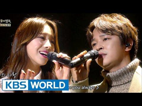 Kim Jeonghoon & BESTie's Uji - With You Always [Immortal Songs 2 / 2016.12.10]