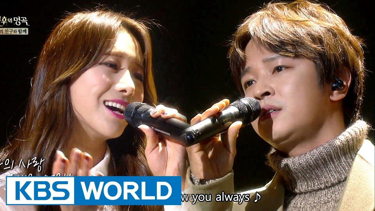 Kim Jeonghoon & BESTie's Uji - With You Always [Immortal Songs 2