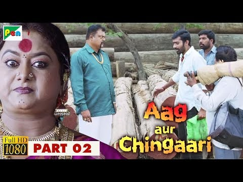 AAG AUR CHINGAARI Hindi Dubbed Movie 2018 | 1080p | Kala Bhairava | Yogesh & Akila Kishore | Part 2