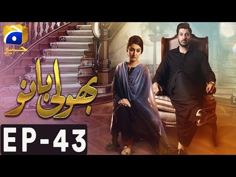 Bholi Bano - Episode 43 - Har Pal Geo