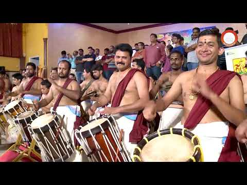 Panchari Melam & Kurumkuzhal Arangettam - Melam Muscat
