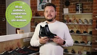 Женские демисезонные ботинки Kamela от производителя Waldlaufer