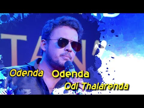 Oru Adaar Love   Manichettan Song   Karaoke with lyrics   Shaan Rahman   Omar Lulu Mp3
