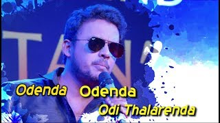 Oru Adaar Love | Manichettan Song | Karaoke with lyrics | Shaan Rahman | Omar Lulu