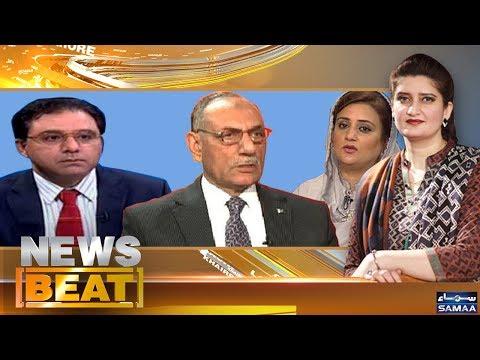 Nawaz Sharif Ki Giraftari Aur Uske Asraat | News Beat | Paras Jahanzeb | SAMAA TV | 14 July 2018