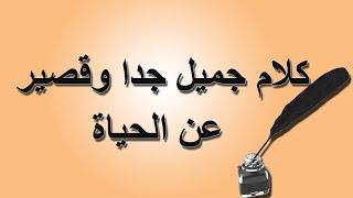 ابيات شعر عن الحب الحزين Shaer Blog 4