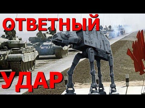 Расшифровка Звёздные войны 5 эпизод. Империя наносит ответный удар. Правдозор