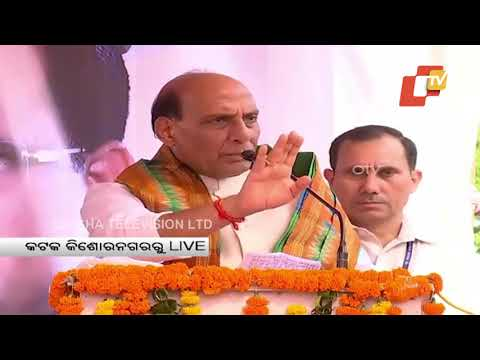 Union Minister Rajnath Singh addresses public rally in Cuttack
