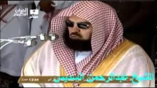 دعاء ختم القرآن   عبد الرحمن السديس do3ae khatm al koran -abderrahmane sodais