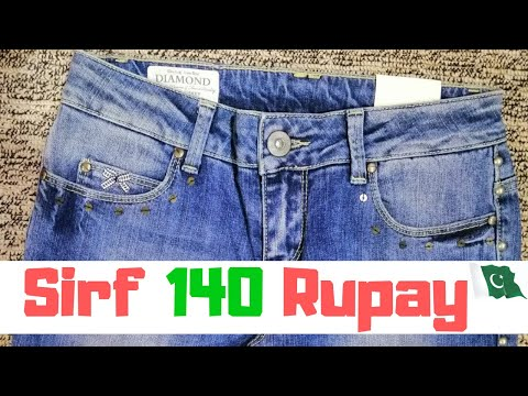 Jeans Pants and trousers Wholesale in Pakistan | Pak Business Hub