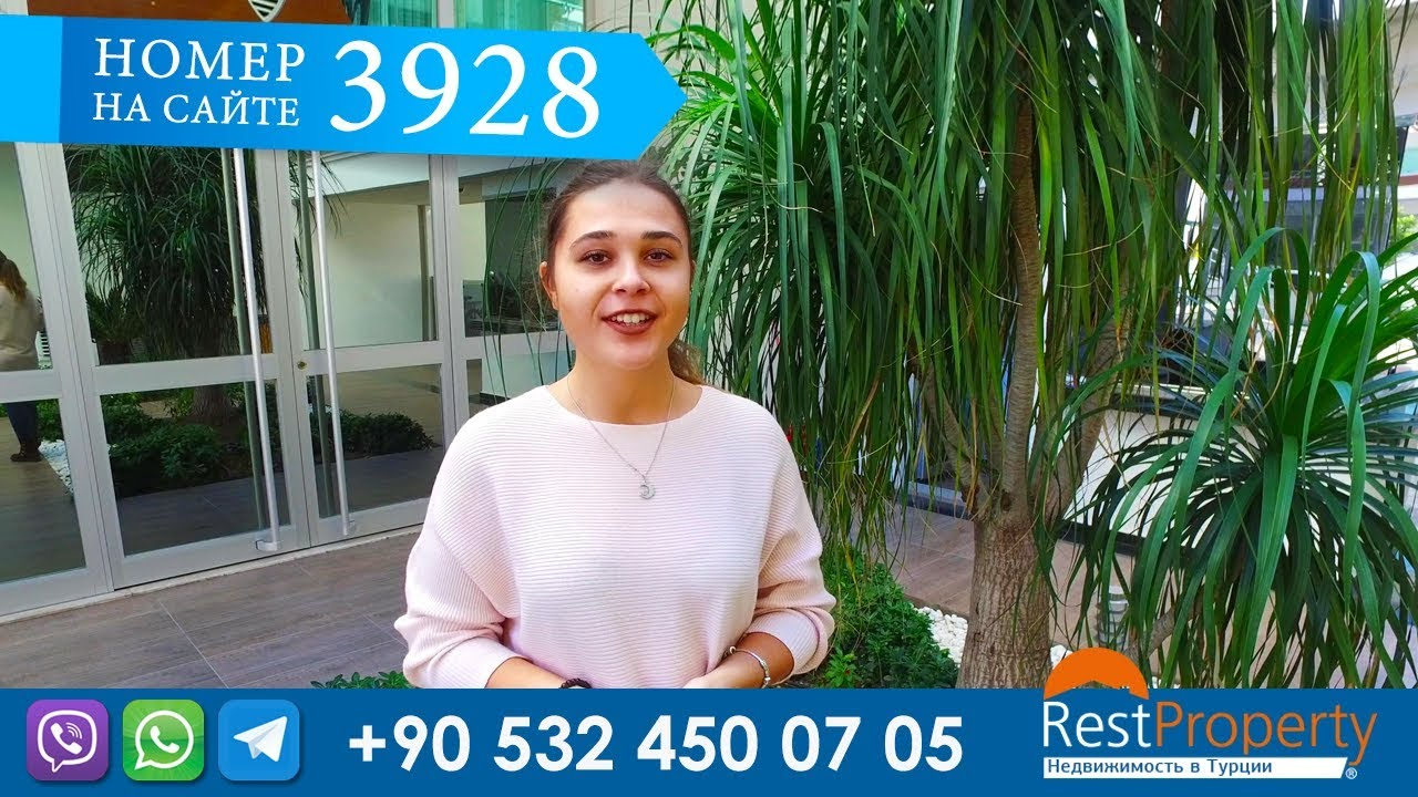 Купить квартиру в Турции у моря недвижимость в Турции restproperty .