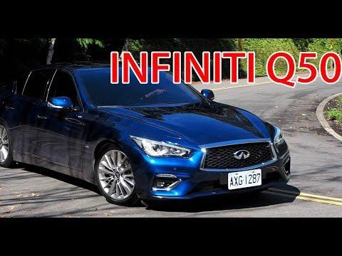 安全、操控、性能,三個願望一次滿足|Infiniti Q50【有樂趣的日系高級房車】