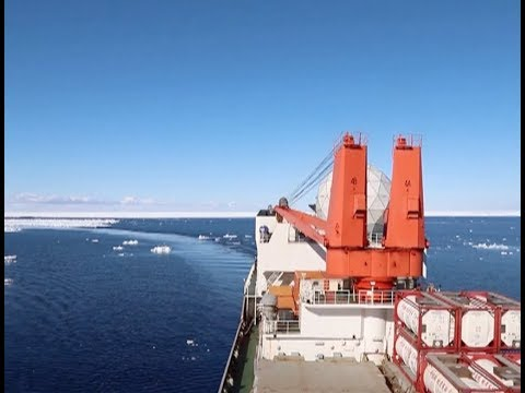 China's New Antarctica Research Station under Construction