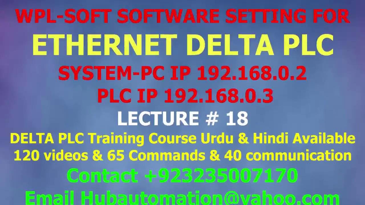 Delta dvp plc Ethernet ip SettinG on PLC &PC & wplsoft software urdu hindi  LECTURE 18