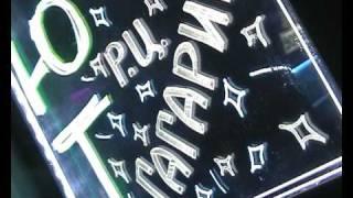 гагарин ишим(, 2009-11-24T07:55:27.000Z)