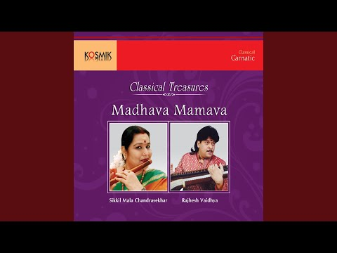 Bhavayami Gopalabalam Raga - Yamuna Kalyani Tala - Khanda Chapu Mp3