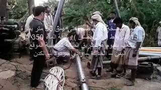 تشغيل مضخة ماء غاطسة على عمق 96 متر بقدرة 15 كيلوواط عن طريق الطاقة الشمسية في اليمن  الحديدة