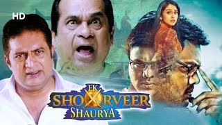 Ek Shoorveer Shaurya Hindi Dubbed HD  Prakash Raj  Manchu Manoj  Regina Bollywood Latest Movie